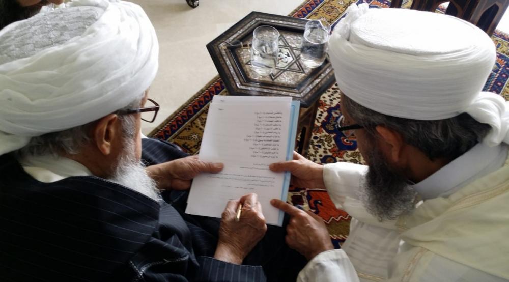Sıbğatullâh el-Müceddidî Hazretleri'nin Ziyâreti